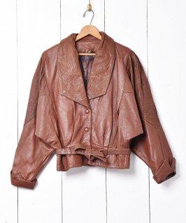 古着型押し レザージャケット 古着のネット通販 古着屋グレープフルーツムーン