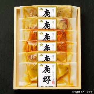 【税込・送料込】豚ロース味噌漬け食べ比べセット