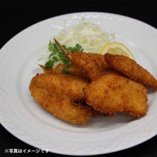 【税込・送料込】田布施漁協 新鮮冷凍フライ