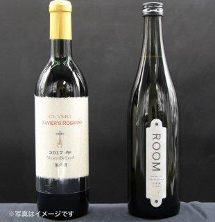 【税込・送料込】山口ワインと地酒 飲み比べセット