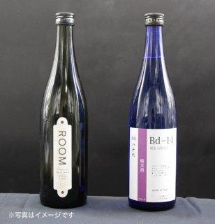 【税込・送料込】女性にオススメ!萩・八千代酒造飲み比べセット