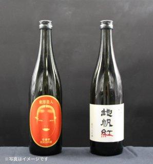 """【税込・送料込】人気の""""東洋美人""""飲み比べセット"""