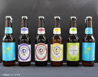 【税込・送料込】山口萩ビール チョンマゲビール飲み比べ6本セット