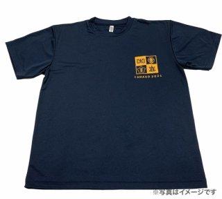 【税込・送料込】山口高校応援グッズ -Aセット-