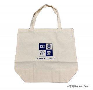 【税込・送料込】山口高校応援グッズ -Dセット-