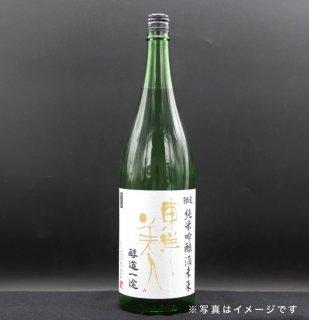 【税込・送料込】東洋美人純米吟醸酒「酒未来」1.8ℓ