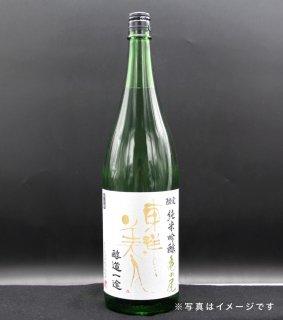 【税込・送料込】東洋美人純米吟醸酒「亀の尾」1.8ℓ