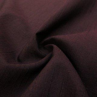 西陣織 草木染め紬生地(黒鳶色) 10�