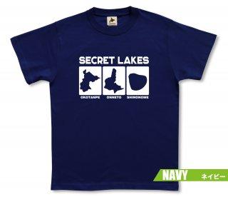 北海道三大秘湖 Tシャツ
