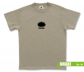 キタムラサキウニ Tシャツ