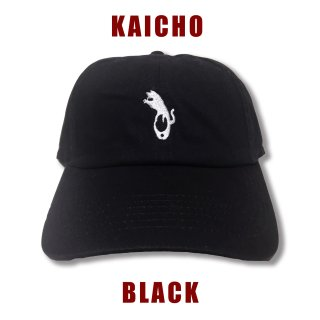 【KAICHO】 ボールキャップ(ブラック)