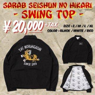 SWING TOP (BLACK)