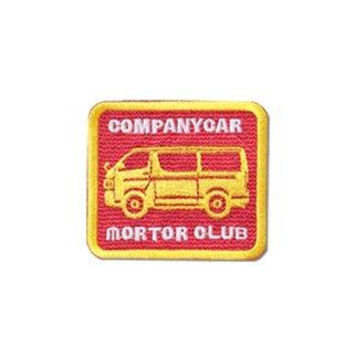 カスタムエンブレム機材車(黄色)
