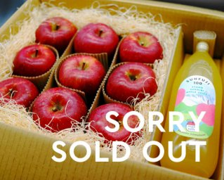 サンふじ+りんごジュースのセット(7kgと1リットル)