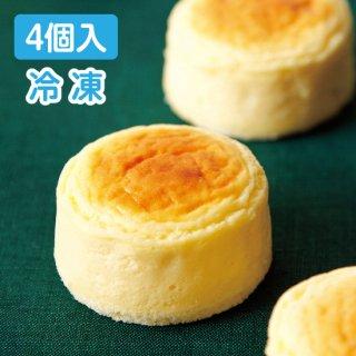 チーズ・スフレ 4個入[冷凍]