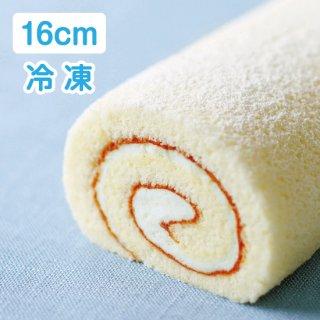 ホワイトチョコロールケーキ 16�[冷凍]