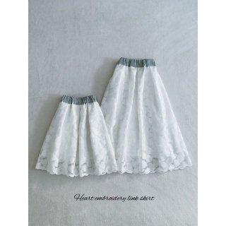 ハート刺繍ホワイト親子リンクスカート
