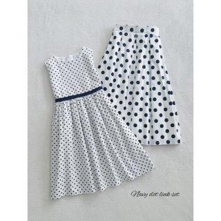ホワイト×ネイビードットリンク親子リンク服