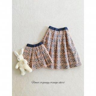 刺繍オーガンジーオレンジ親子リンクスカート