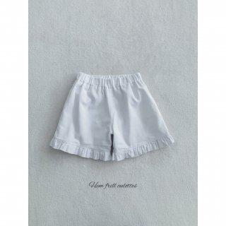 裾フリルガールキュロット(パターン&レシピ/キット/単品購入)