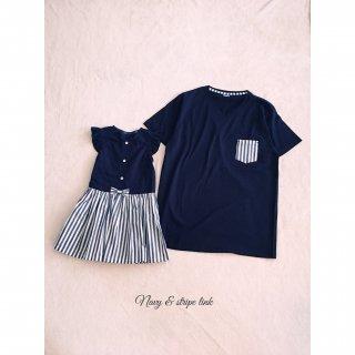 ネイビー×ストライプ親子リンクセット(パパTシャツ&ガール)