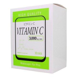 高濃度ビタミンC(3000mg)
