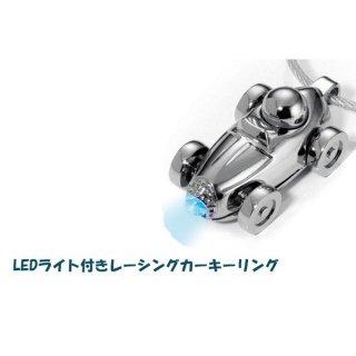 TROIKA トロイカ ライトレーサー TR-KR9-43 CH LEDライト付キーリング