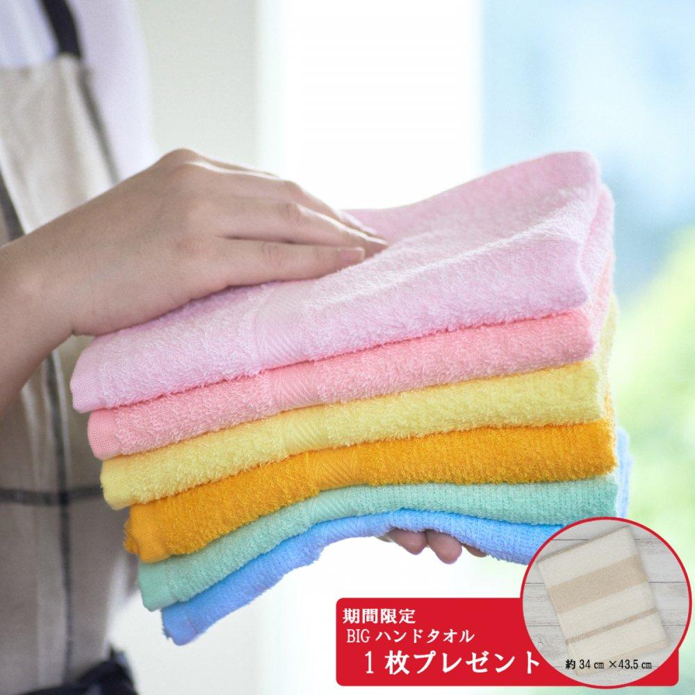 送料無料<br>普通の薄いカラータオル10枚組<br>(薄手)