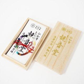 観音堂33体のみほとけ念珠(風・小)