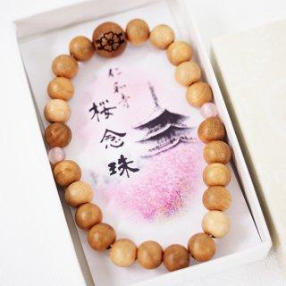 桜念珠 (ピンク)
