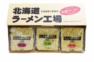 乾燥ラーメン|北海道ラーメン工場(6食入り)