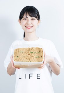 〈NUKADOKO LIFE〉初めてでもすぐ出来る!簡単!美味しい!熟成ぬか床セット!味調整済み!捨て漬け不要!(送料込み)