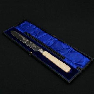 超美品!ヴィクトリア時代のケーキナイフ(オリジナルボックス入り)