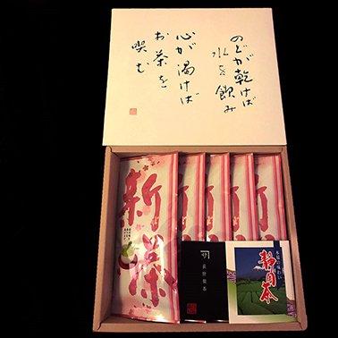 姫の里 かぶせ茶100g x 5袋セット