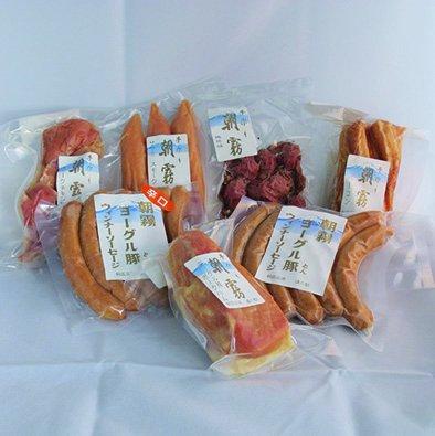 朝霧高原育ち朝霧ヨーグル豚 4,700円セット(7品入り)
