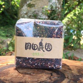 無農薬/無化学肥料の黒米300g×2袋、緑米300gセット