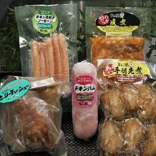 静岡県産銘柄鶏「富士の鶏」加工品冷凍セット