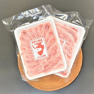 ジビエを味わう!伊豆猪バラスライス(200g)