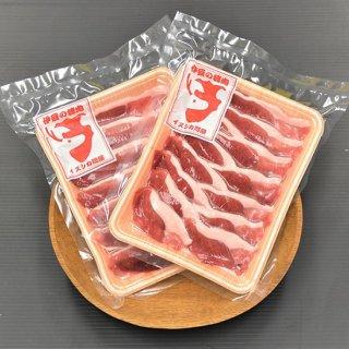 ジビエを味わう!伊豆猪モモスライス(200g)