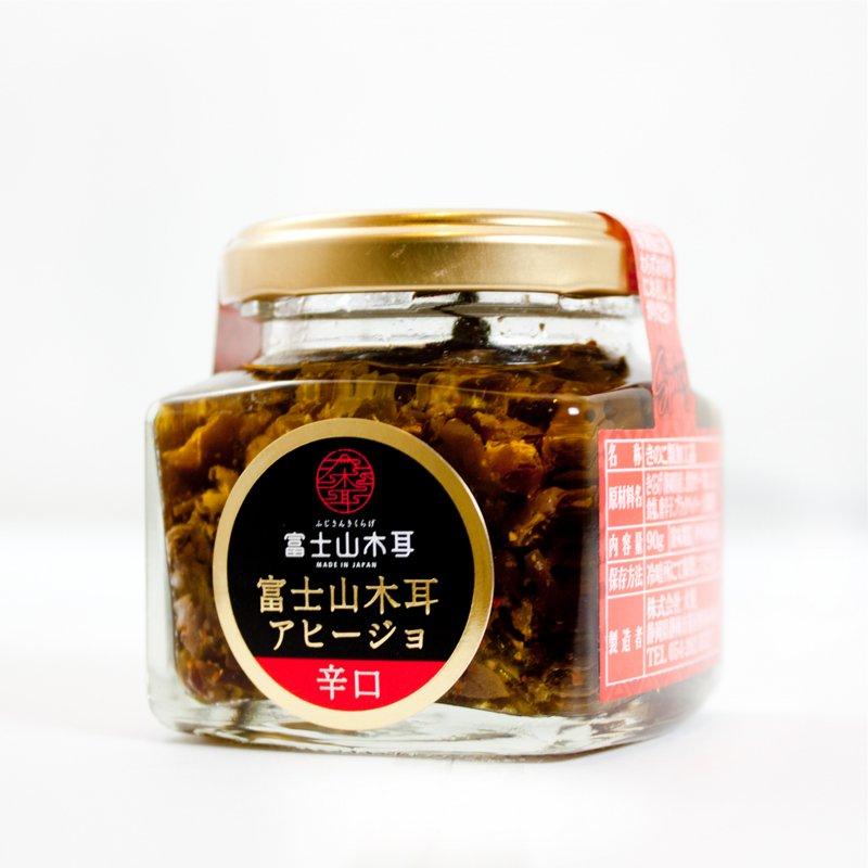 富士山木耳アヒージョ【辛口】