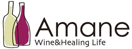 amane-wine