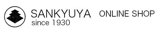 sankyuya onlineshop