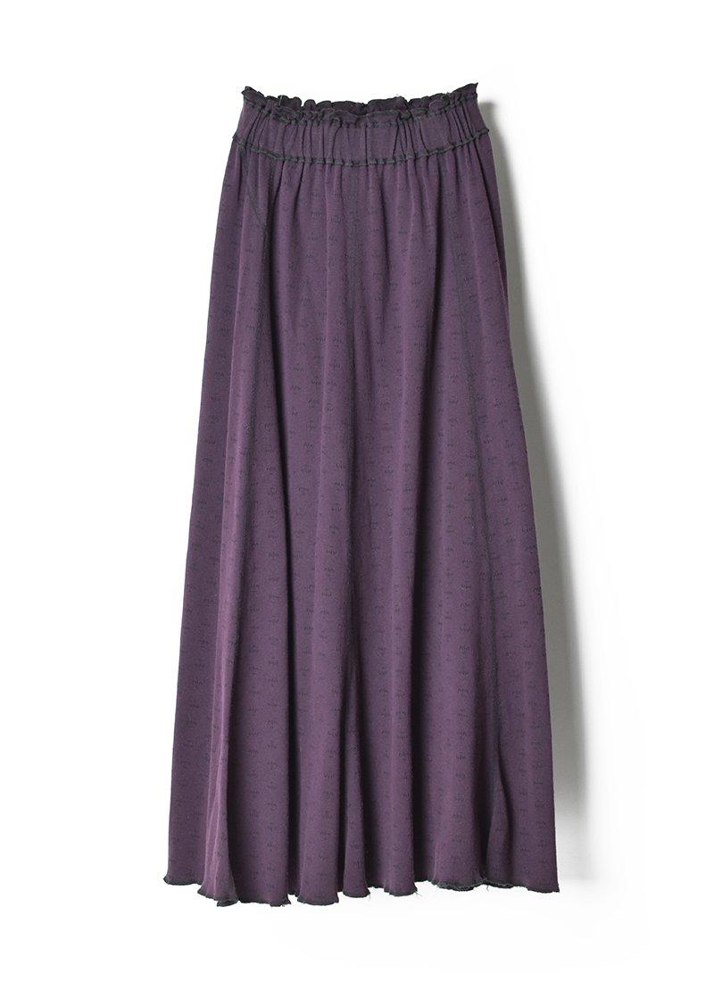 USED Reversible Long Skirt