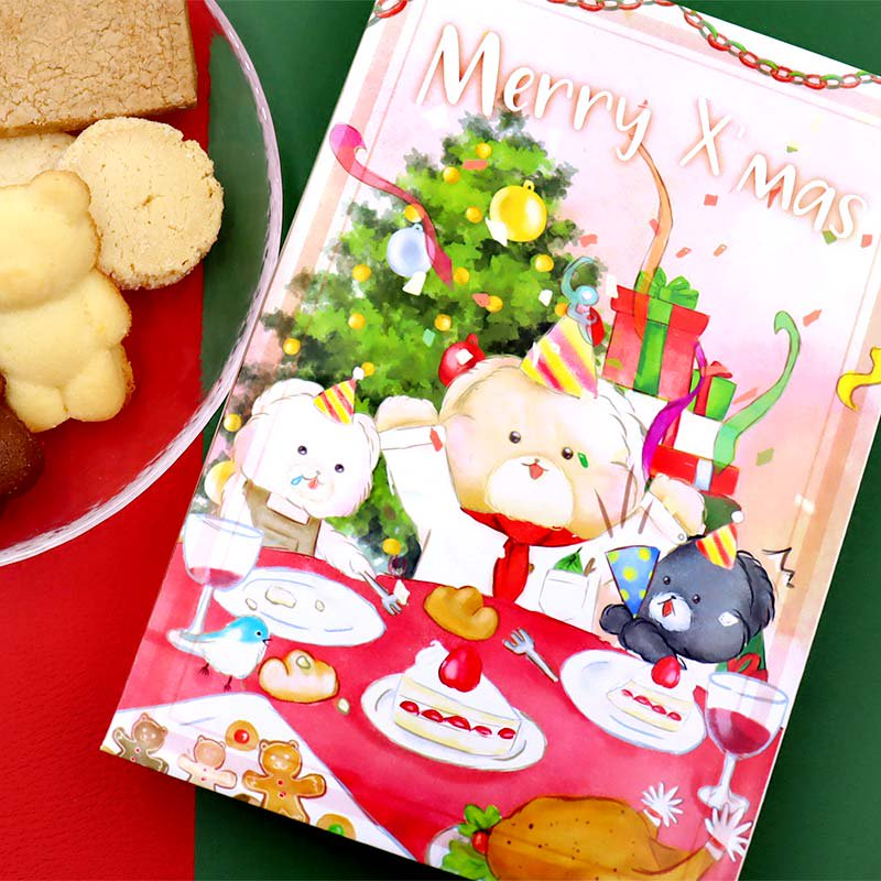 メリークリスマス - 絵本型ギフト(S)
