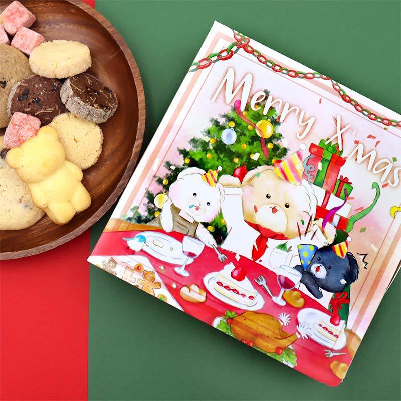 メリークリスマス - 絵本型ギフト(M)