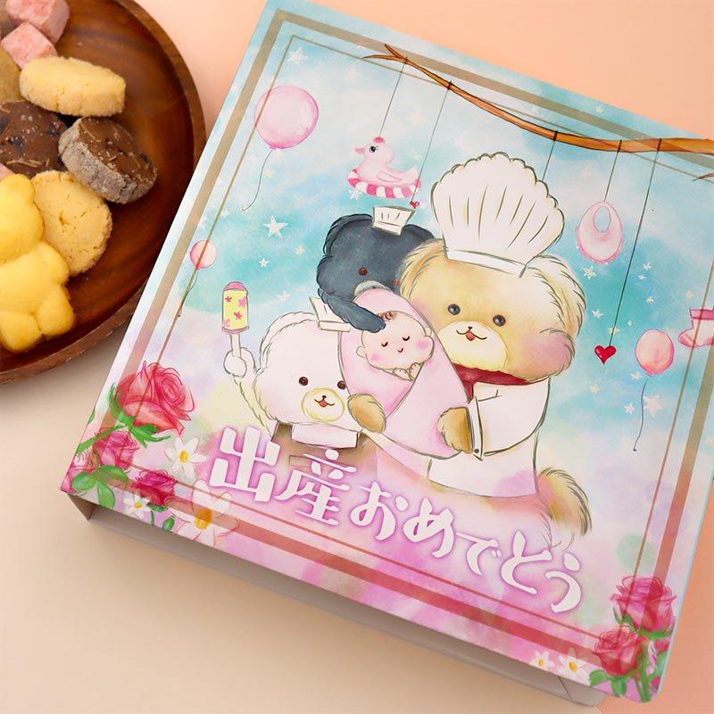 出産おめでとう(ピンク) - 絵本型ギフト(M)