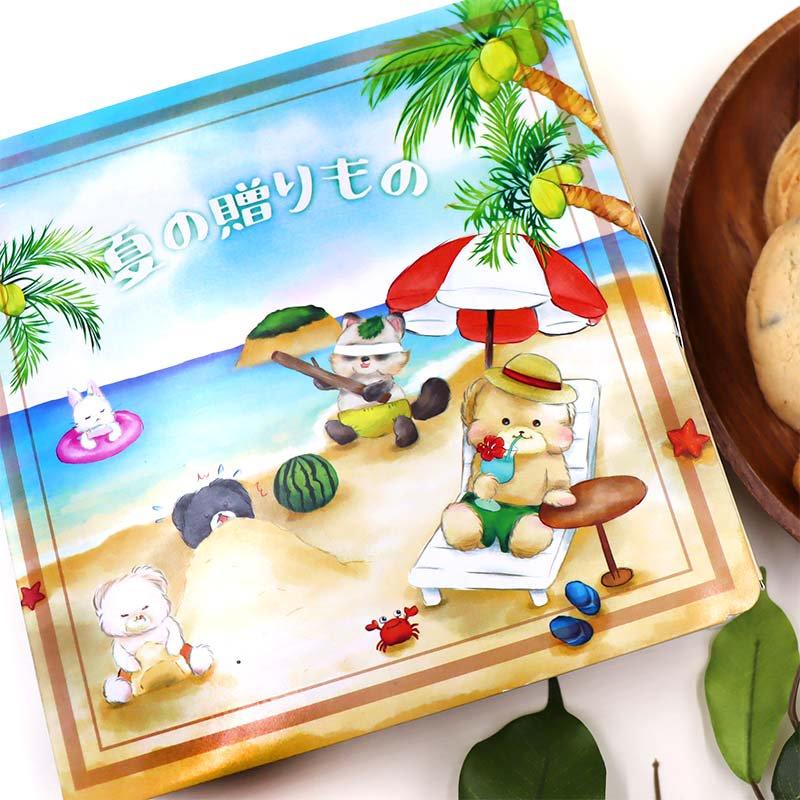 夏の贈り物(海遊び ) - 絵本型ギフト(M)