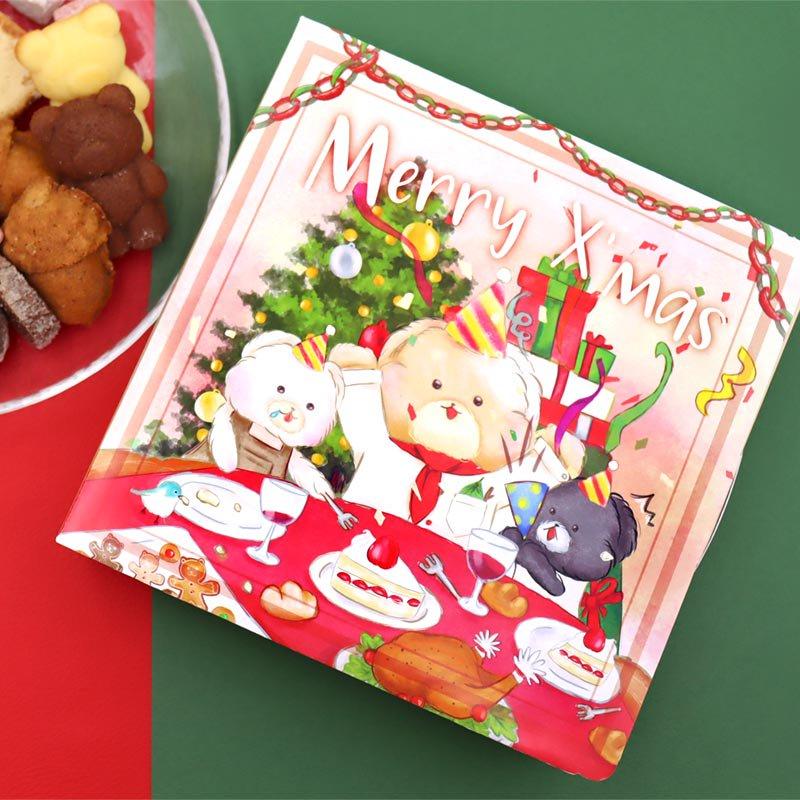 メリークリスマス - 絵本型ギフト(L)