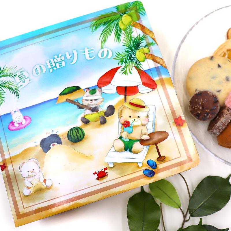 夏の贈り物(海遊び ) - 絵本型ギフト(L)