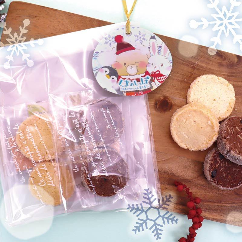 冬のプチクッキー